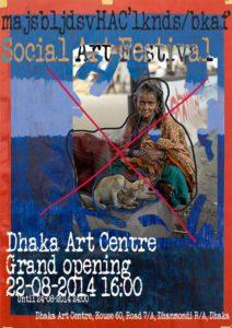 Social art festival poster